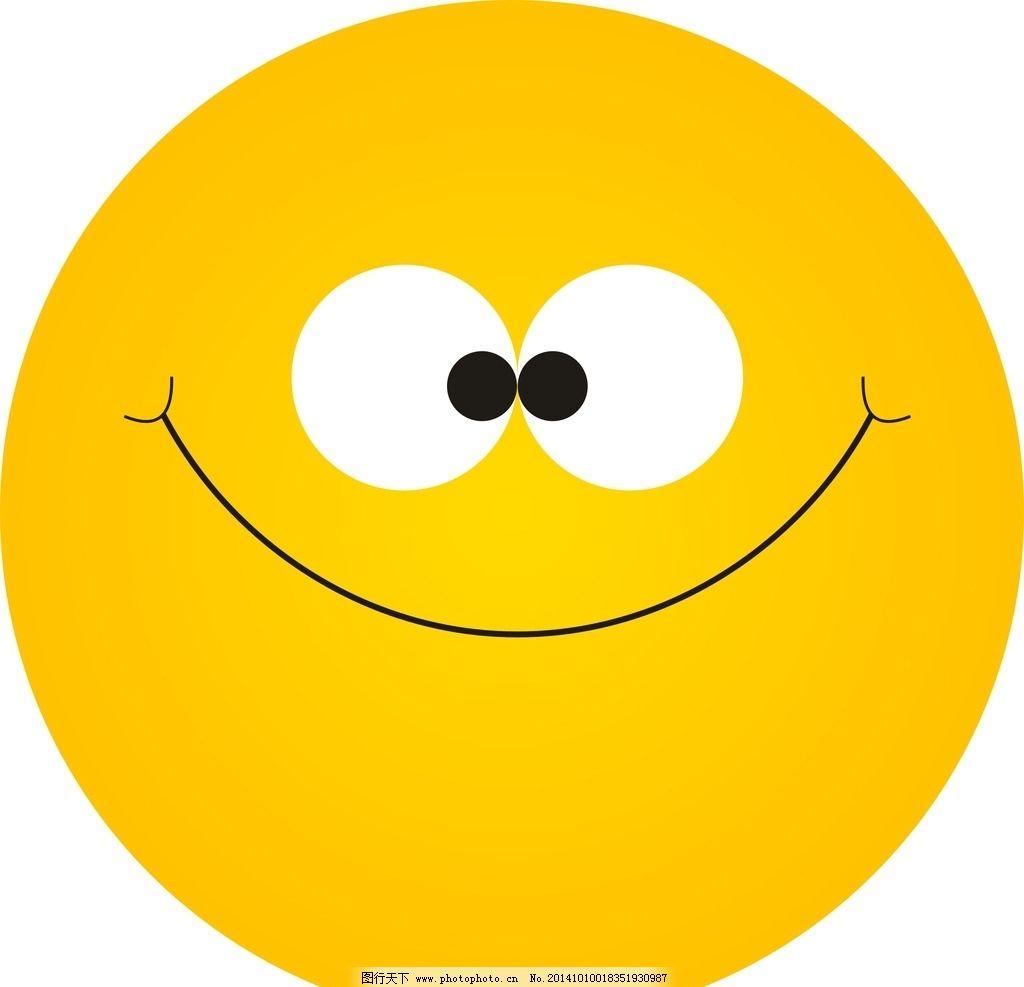 可爱的表情 可爱的笑脸 微笑 smlle 卡哇伊 设计 动漫动画 动漫人物