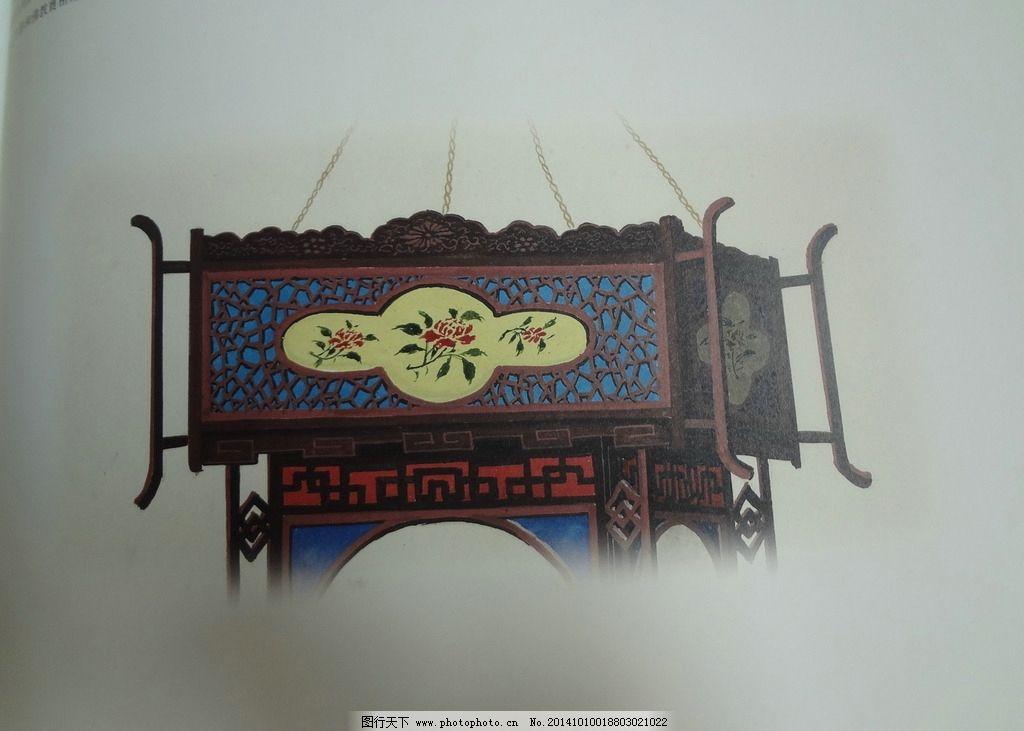 中国古代图案图片