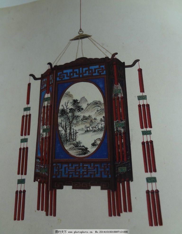 中国古代灯饰图图片
