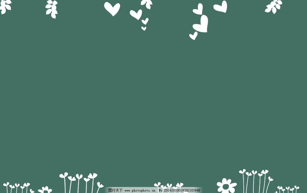 手绘素材 婚纱照手绘 影楼手绘素材 工作室手绘 粉笔画素材 涂鸦素材
