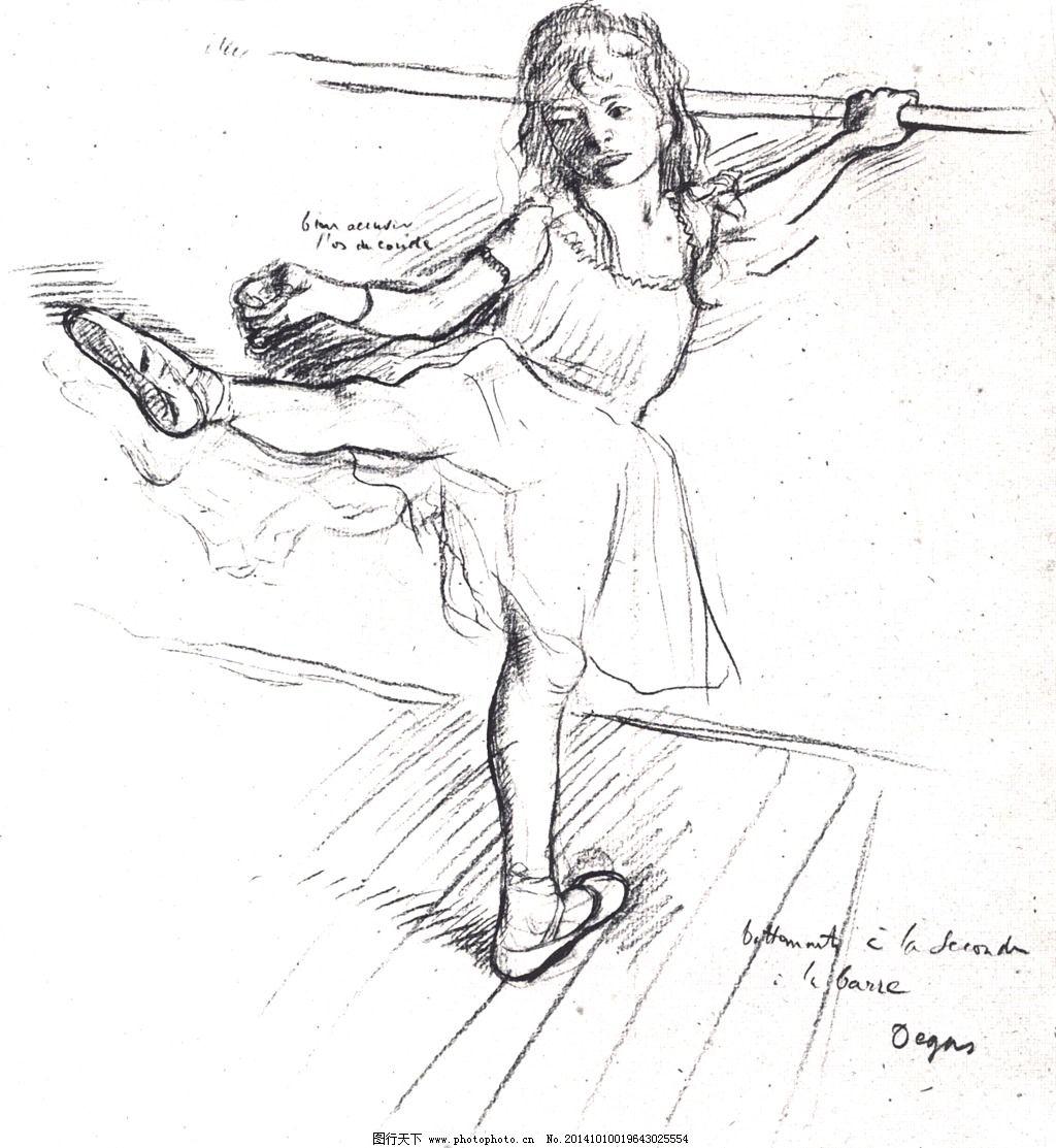 跳舞女孩素描