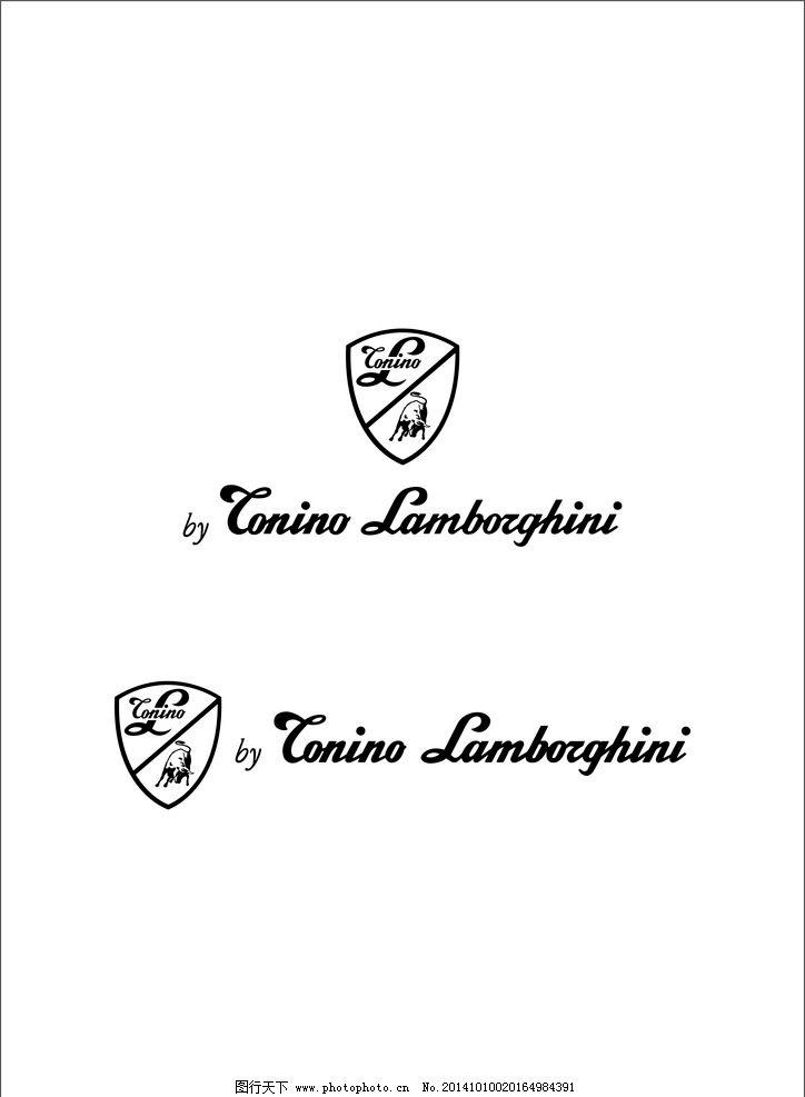 林宝坚尼 兰博基尼      标志 非精品 设计 标志图标 其他图标 cdr
