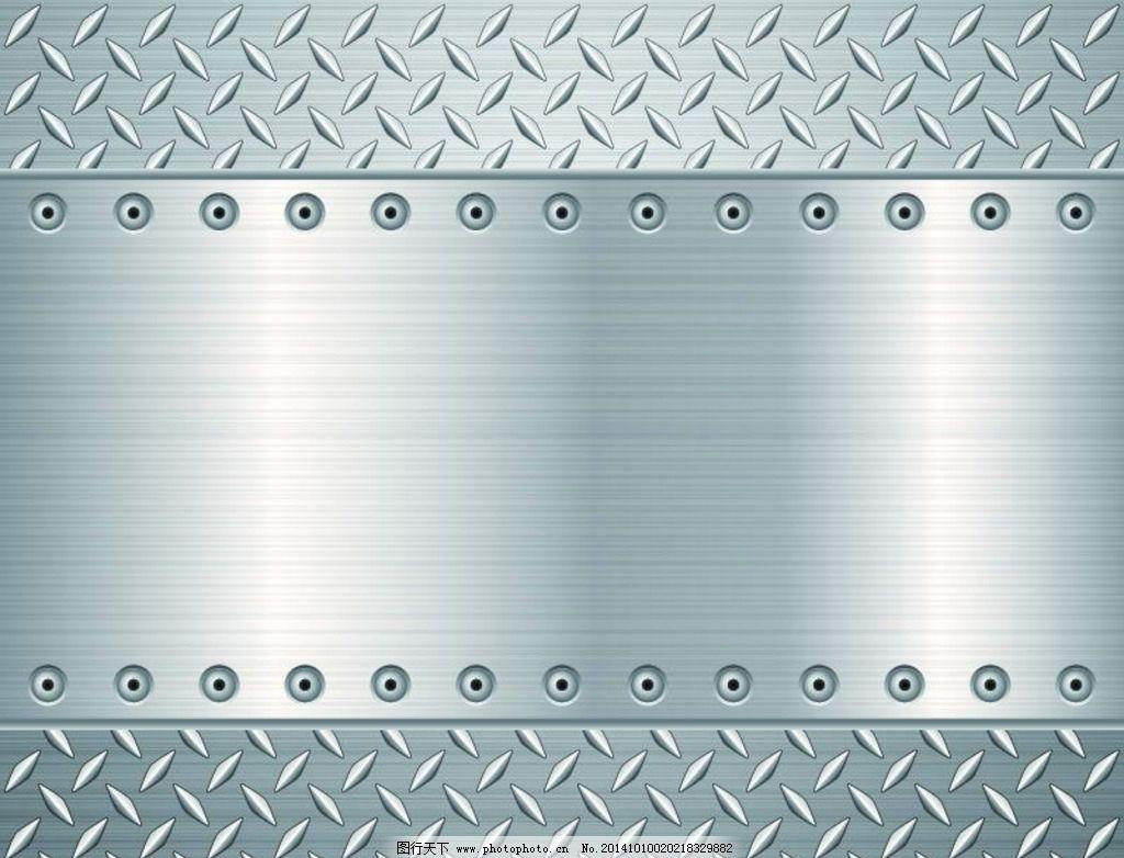 环境设计 装饰画  金属背景 不锈钢 钢板 铁板 拉丝 金属质感 五金