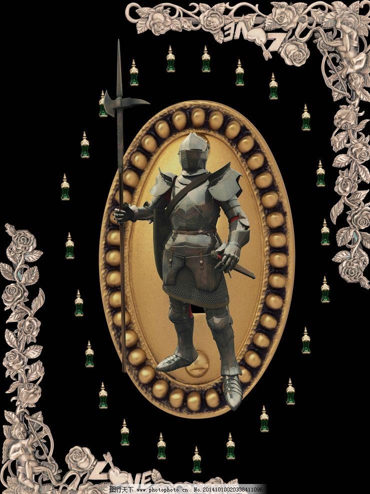 武士 士兵 欧式图案 欧式宫廷 设计素材 欧式宫廷图案 服装设计图案