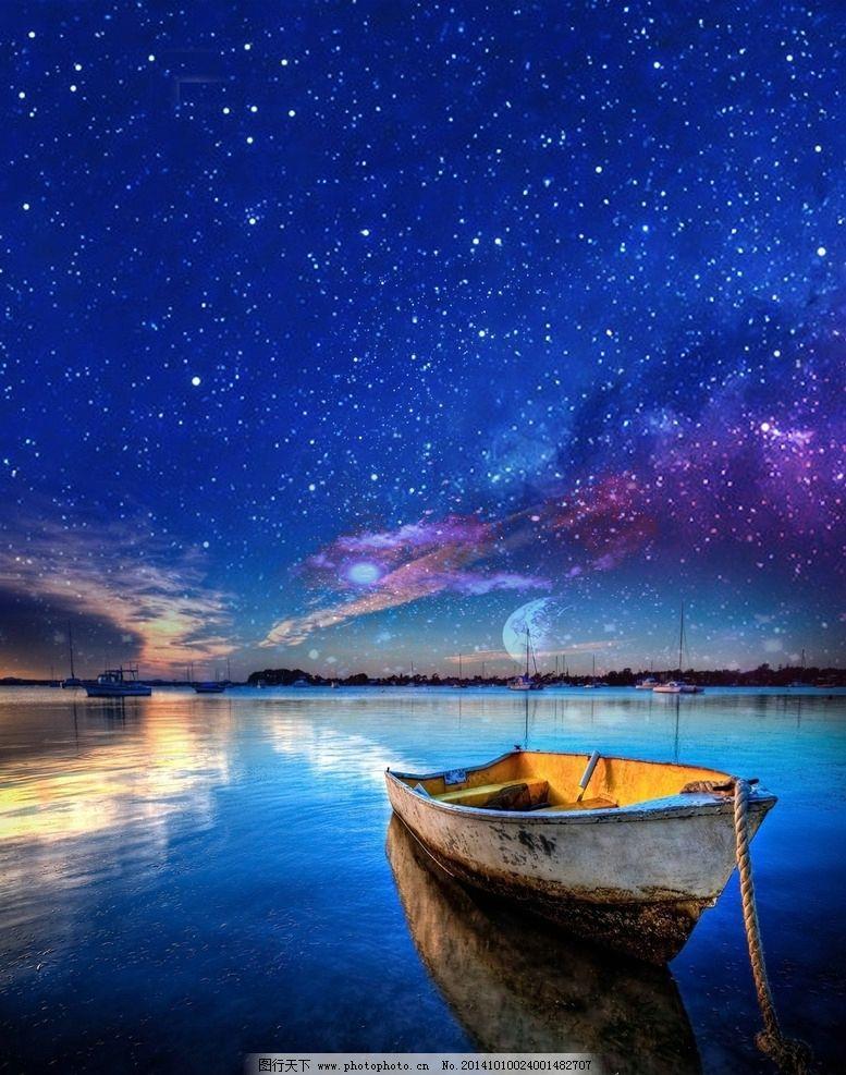 星空 大海 小船