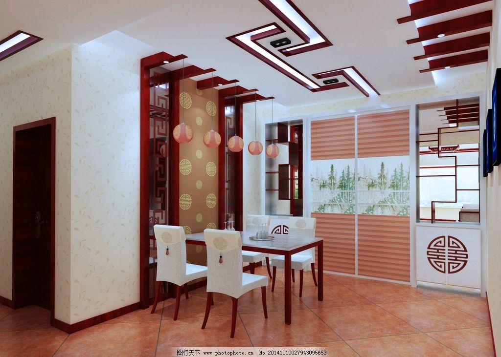 餐厅 中式餐厅 餐馆 就餐 高档餐厅 设计 环境设计 室内设计 72dpi jp
