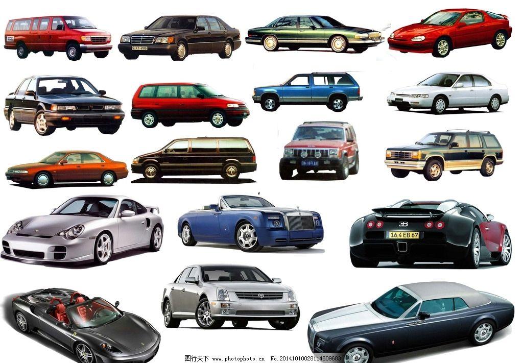 车标志 汽车美容 汽车背景 汽车维修 汽车修理 汽车画册 长安汽车