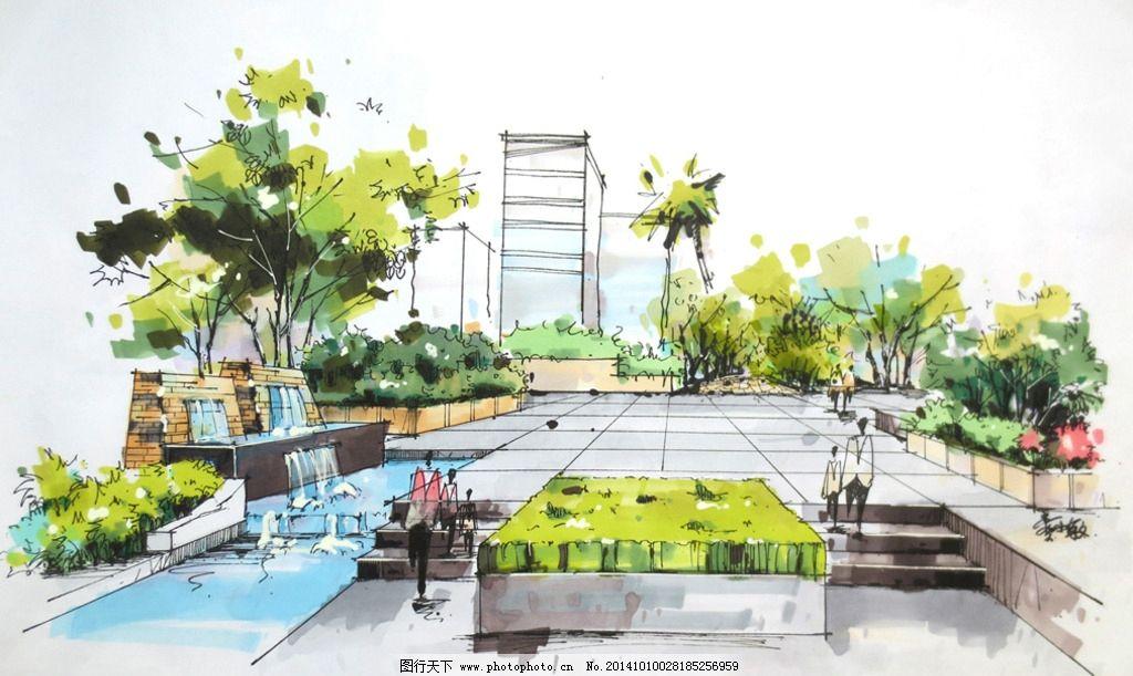 公园设计 景观手绘 手绘设计
