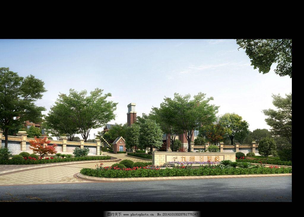 环境设计 小区园林 绿化设计 入口设计 景墙设计 小区入口 公园入口