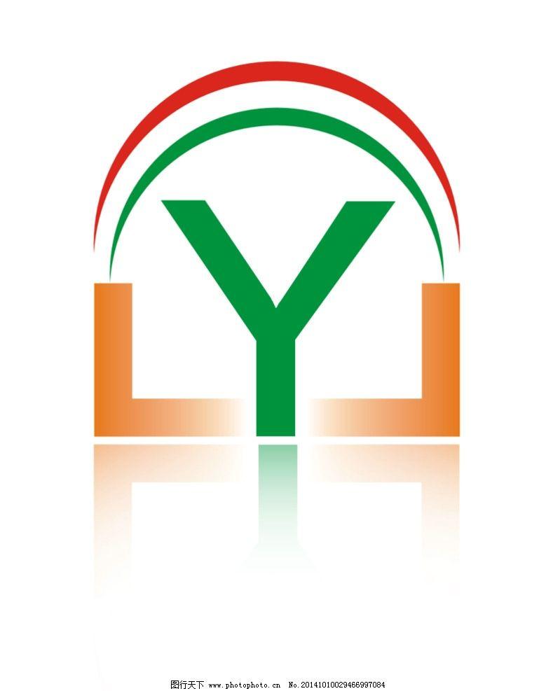 矢量标识 logo 标志 各行业标识 标识 标识      设计 广告设计 logo图片
