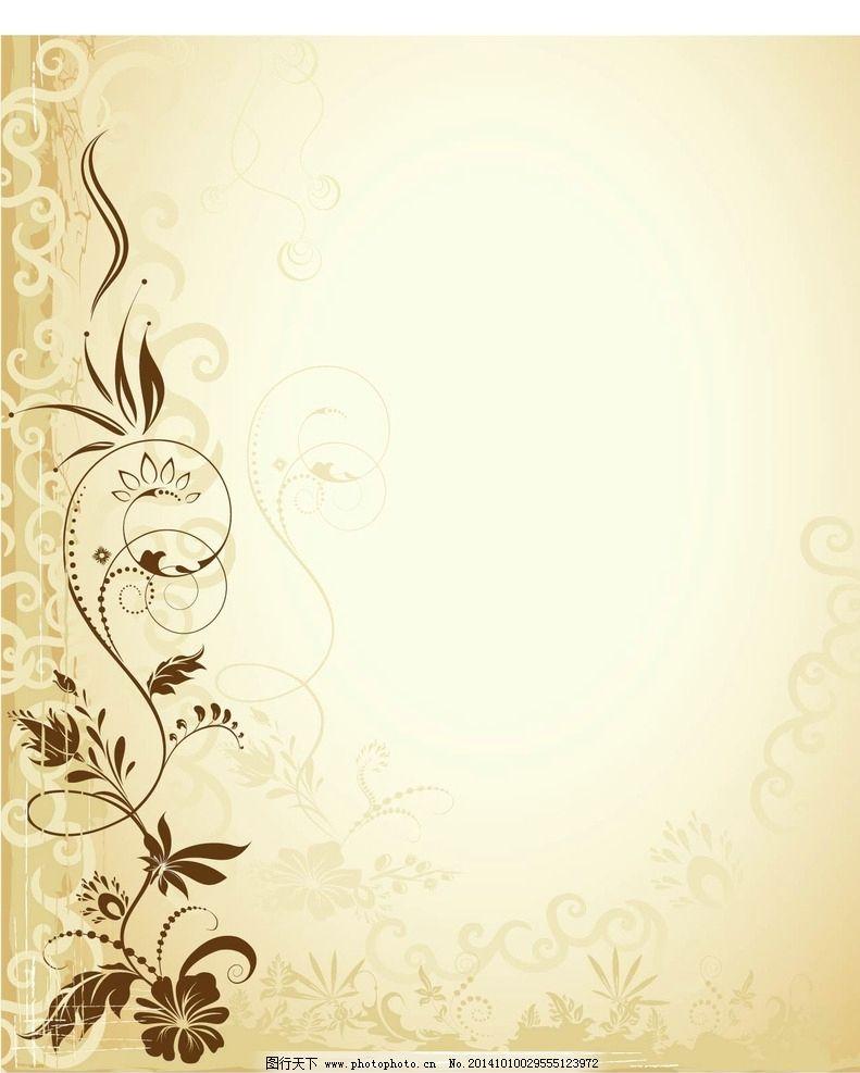 古典欧式花纹底纹墙纸图片