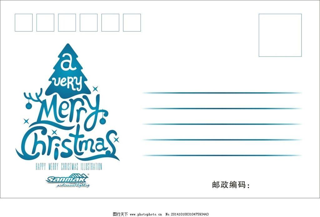 圣诞节明信片 圣诞贺卡 圣诞背面排版 圣诞树 矢量图  设计 广告设计图片