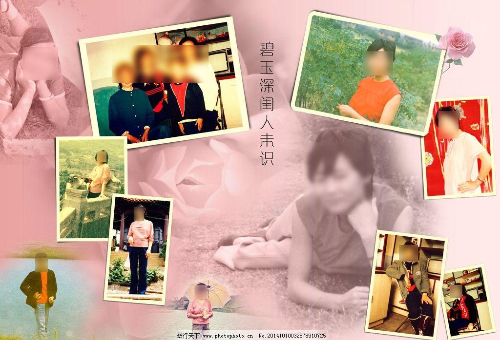 家庭纪念相册图片图片