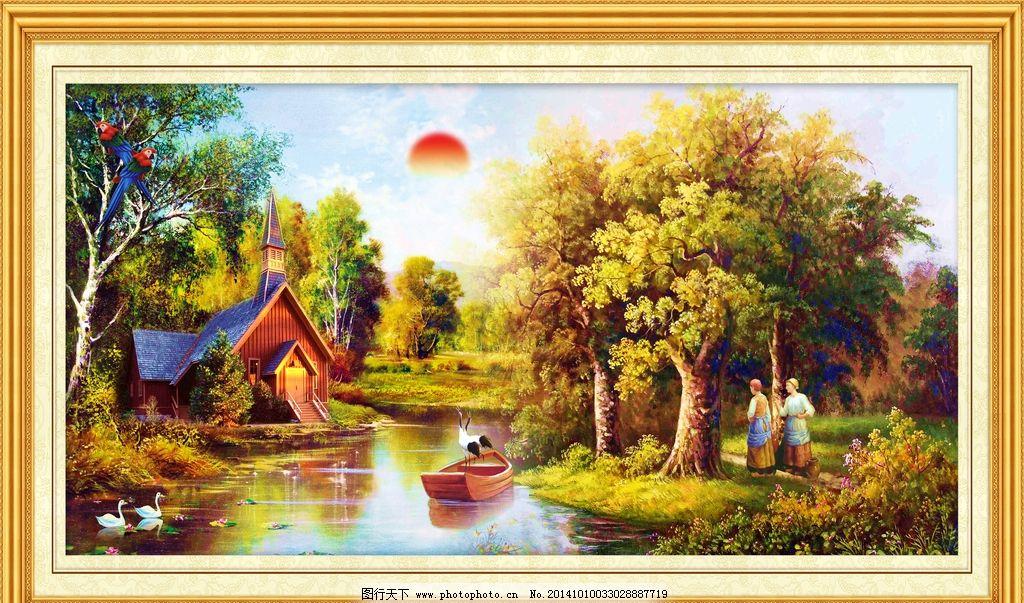山水油画 山水油画风景 欧式油画 装饰画 壁画 风景画 风景油画
