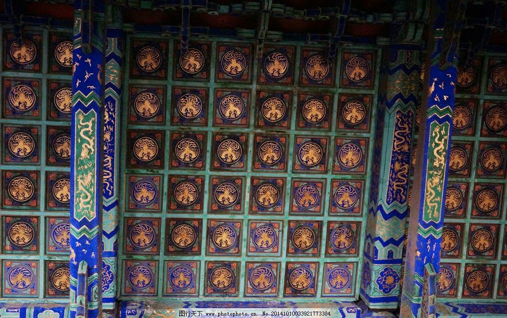 中式室内顶部装饰图案图片