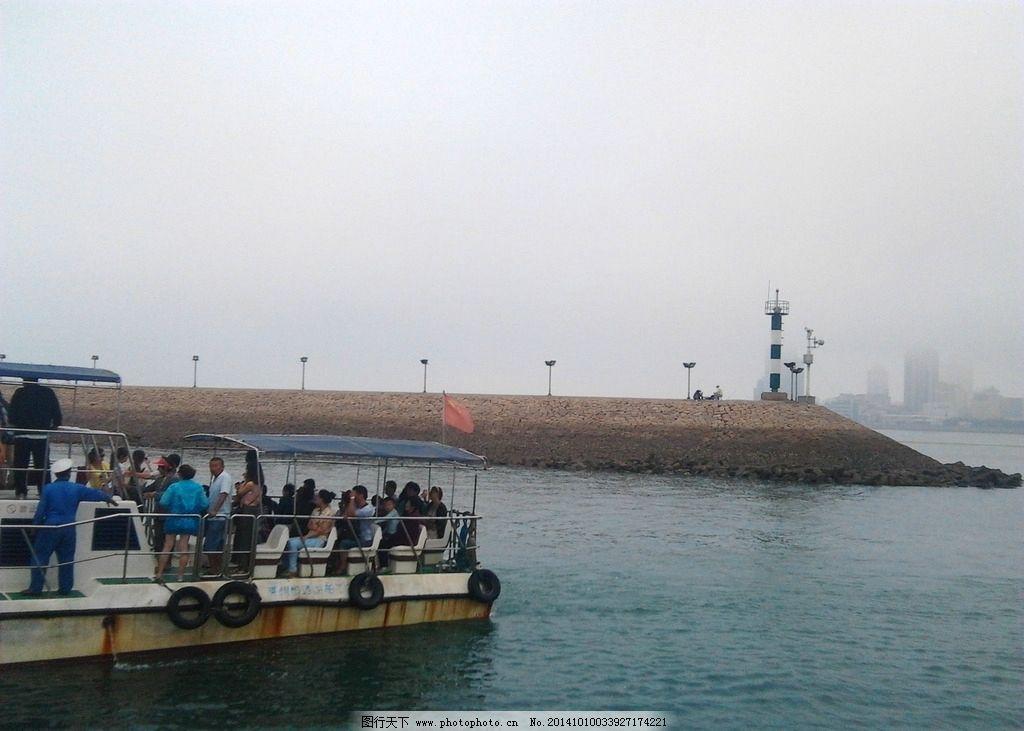 码头 帆船 海 栈桥 小青岛 火炬 海上皇宫 战舰 摄影 国内旅游