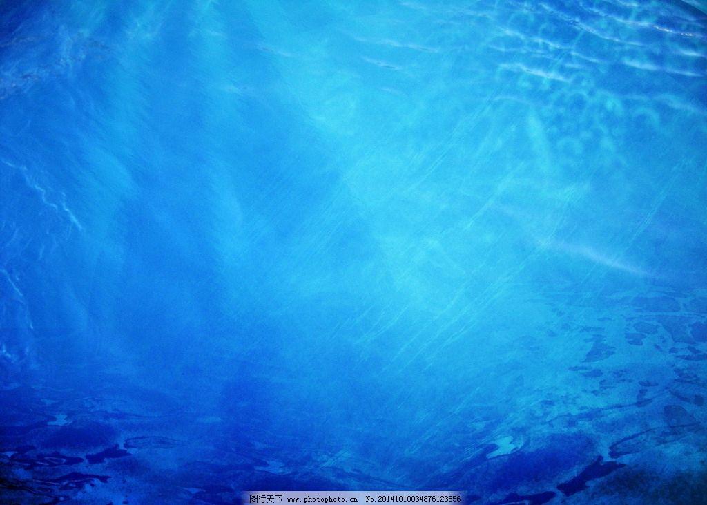 深海手绘电脑壁纸