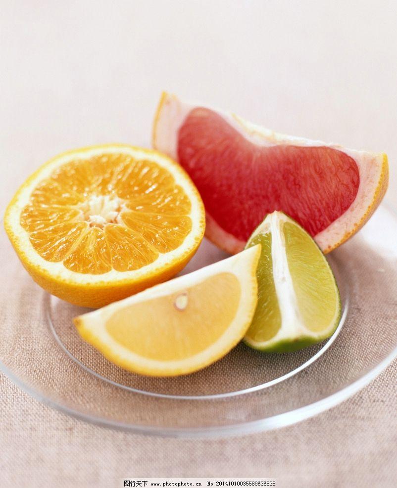 水果 水果拼盘 橙子 柚子 红柚 水果 摄影 生物世界 水果 300dpi jpg