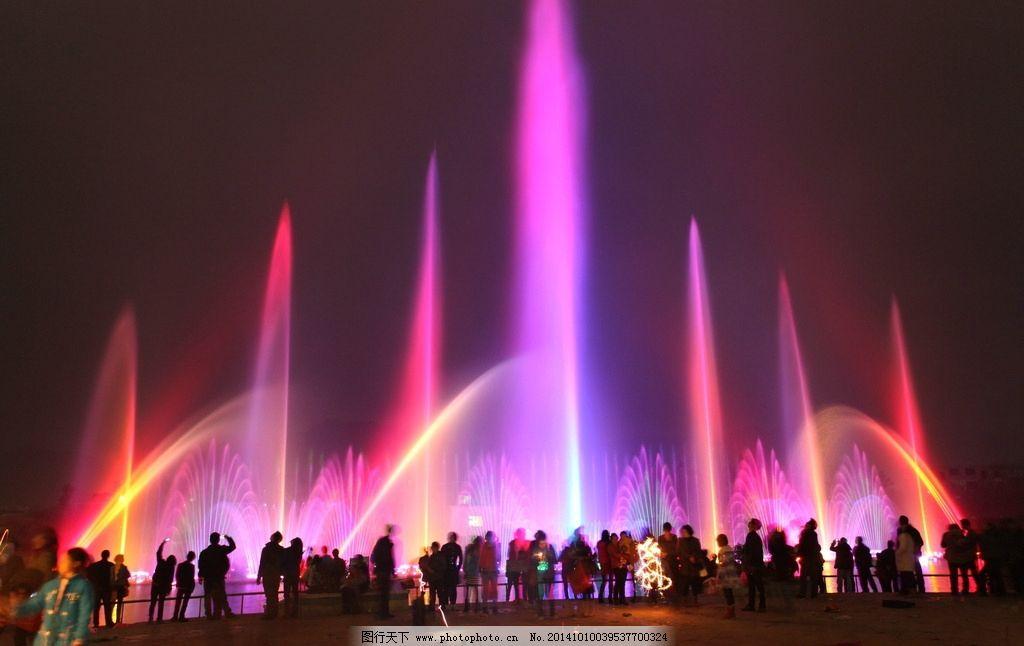 夜景 美夜 喷泉 彩色喷泉 水柱 水花 彩色 摄影 建筑园林 园林建筑 72
