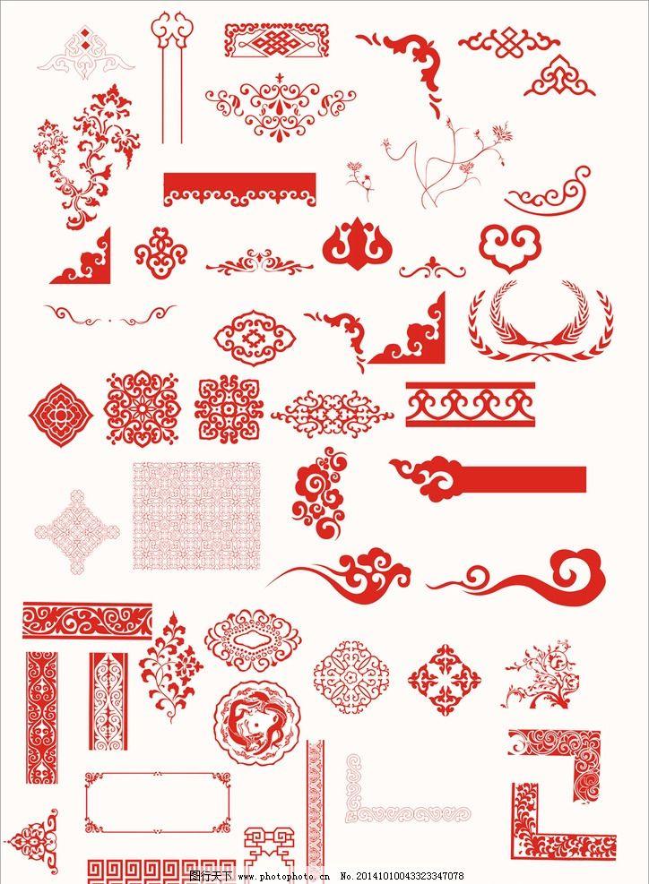 中国传统纹案 纹案 中国风素材 中国传统纹样 psd素材 psd素材 设计