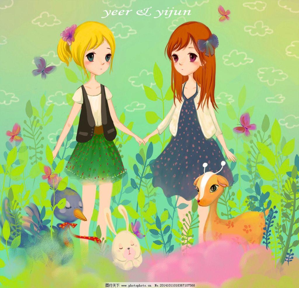 插画 手绘 美少女 友情 可爱 日系 淘宝 萌 设计 动漫动画 动漫人物