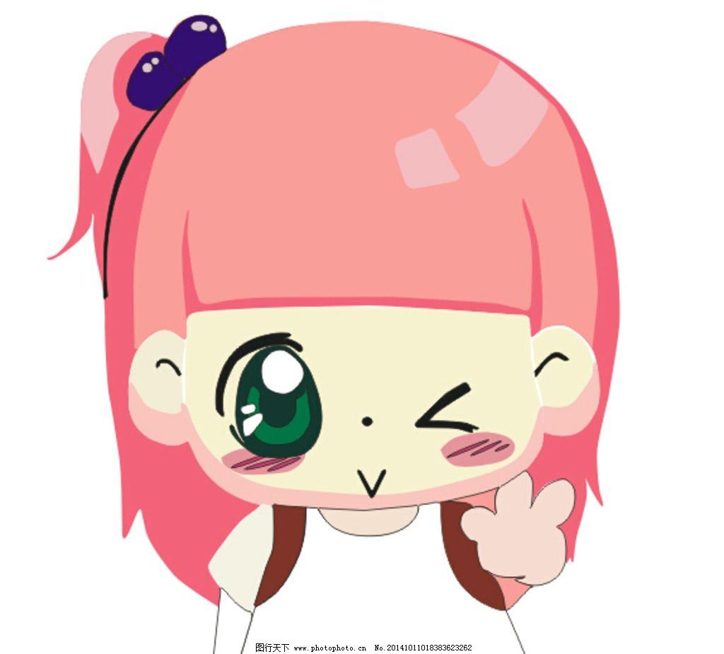 谁有很可爱的卡通人物的图片(小女生的,用来做qq头像)图片