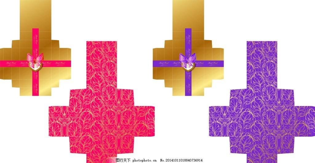 喜糖包装盒展开图 婚庆用品 喜糖盒 礼品包装 喜庆用品 婚庆用品设计