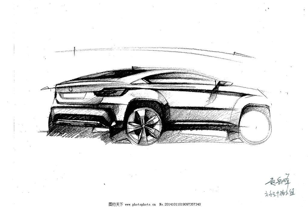 汽车 手绘 素描 速写 宝马 工业设计 产品设计 设计 文化艺术 绘画