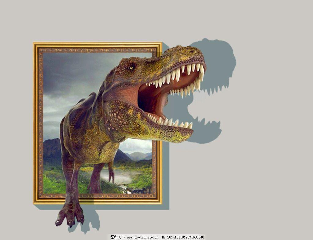 卡通3d画-恐龙 立体画 画框 侏罗纪 画展 互动