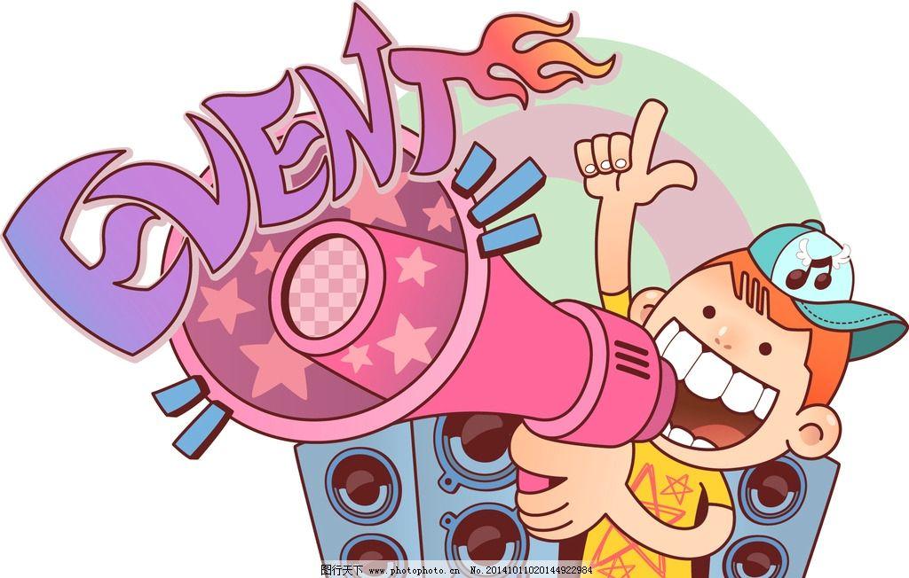 卡通插画图案 矢量 大喇叭 小孩 音响 卡通矢量图 广告设计 卡通设计