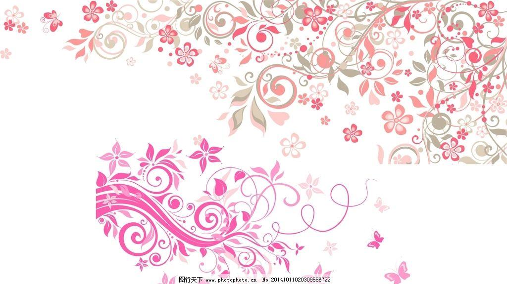 时尚花纹 矢量花纹 花纹素材 背景底纹 矢量 欧式花纹边框 设计 花边
