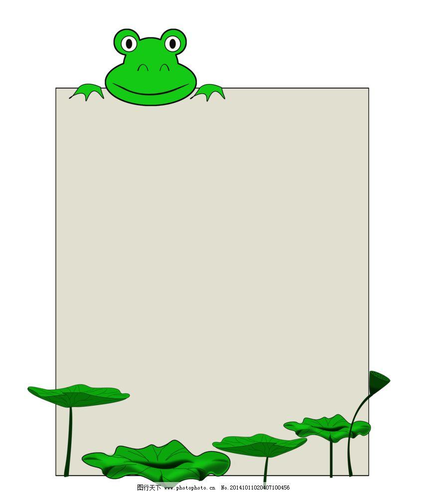 青蛙莲花边框图片
