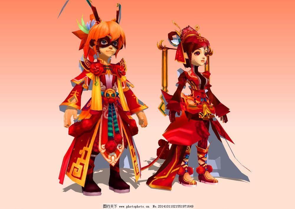 游戏人物3d模型 q版人物 古装 婚礼 礼服 新郎 新娘 喜庆 帅哥 男人