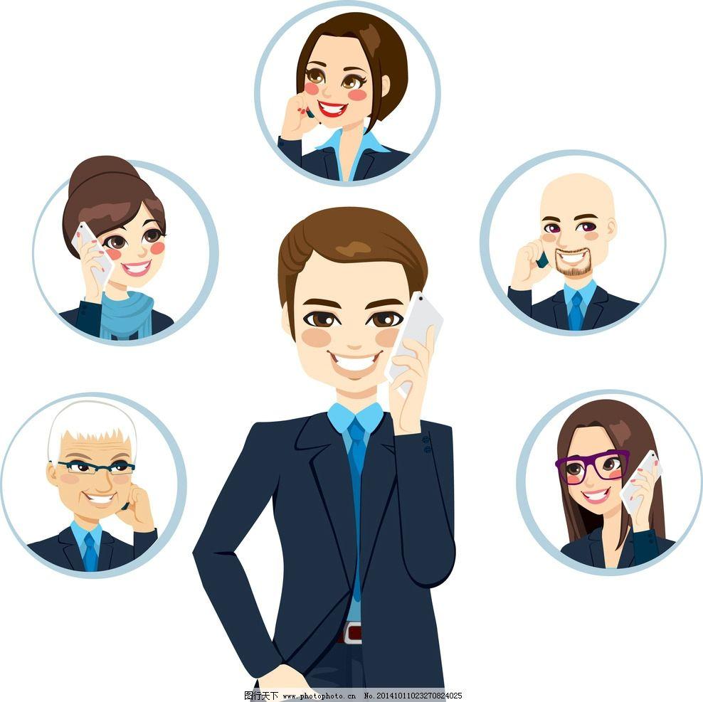 商务人物 白领 卡通 职业女性 漫画 手绘人物 打电话 通话 商业插图图片