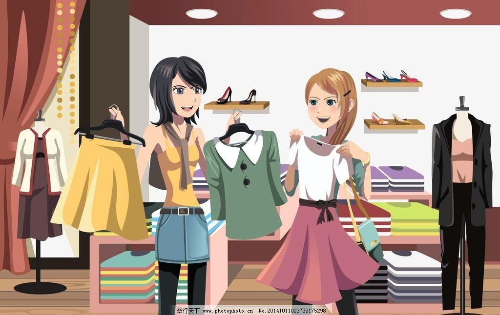 购物美女 手绘少女 女孩 女人 时尚美女 卡通女生 简笔画插图 矢量