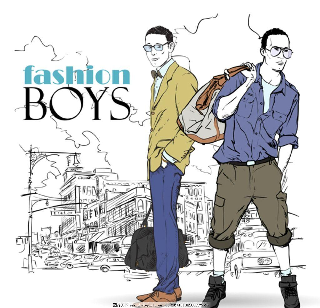 型男 帅哥 时尚 时髦 城市建筑 手绘 素描 矢量人物 矢量 男性男人