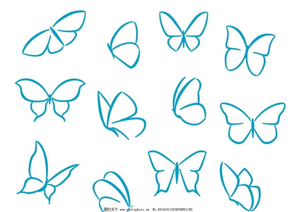 蝴蝶 蝴蝶剪影 手绘 昆虫 翅膀 蝴蝶图案 生物世界 矢量 eps 设计