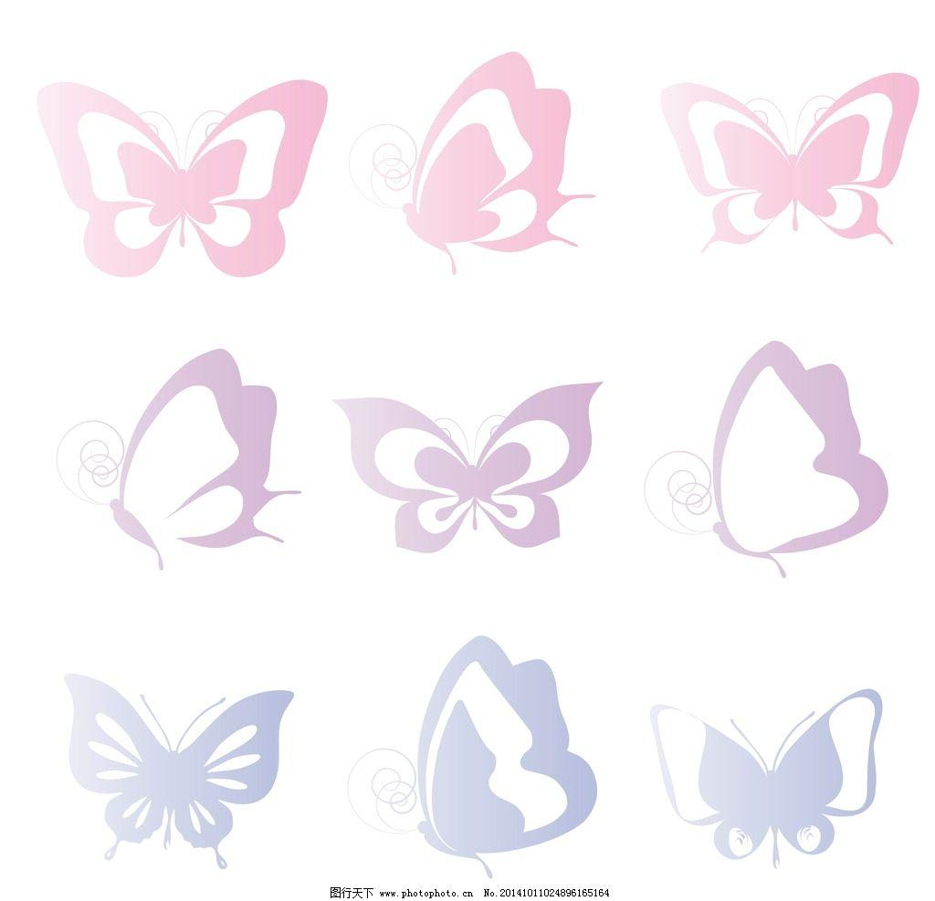 蝴蝶剪影 彩色蝴蝶 手绘 昆虫 翅膀 蝴蝶图案 生物世界 矢量 eps 设计