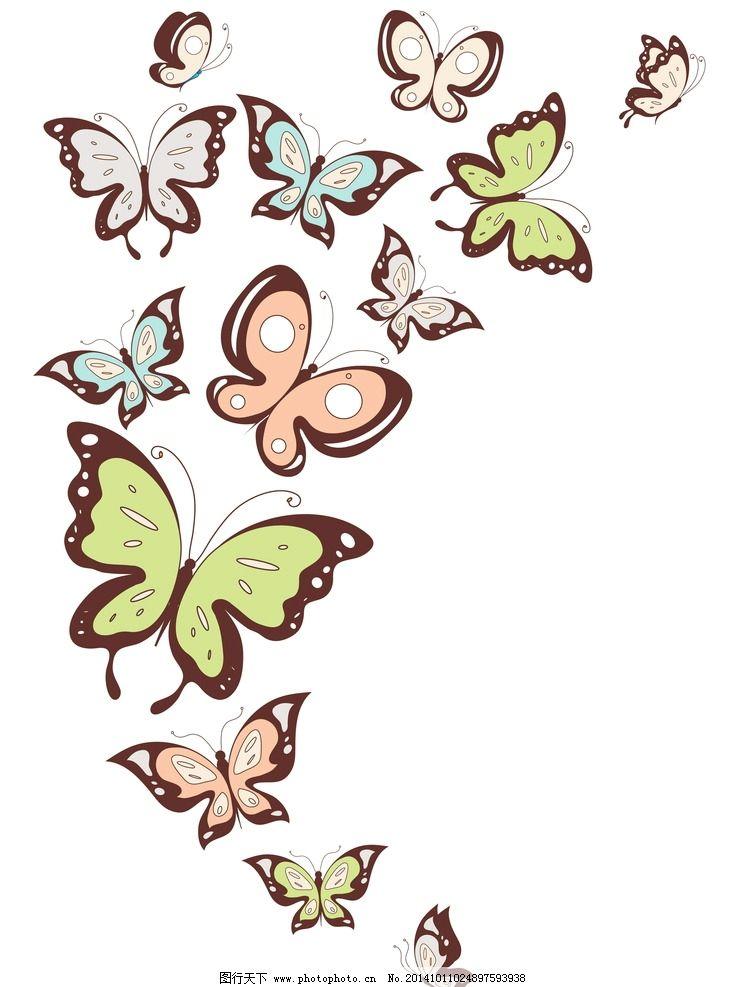 蝴蝶 蝴蝶剪影 彩色蝴蝶 手绘 昆虫 翅膀 蝴蝶图案 生物世界 矢量 eps