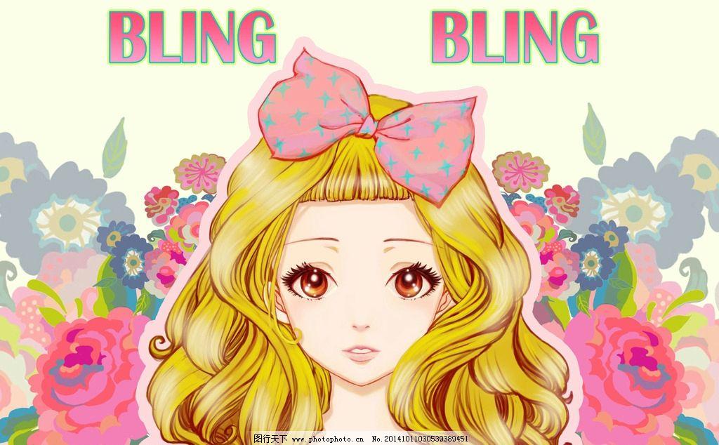 淘宝 日系 美少女 插画 壁纸      可爱 设计 动漫动画 其他 300dpi
