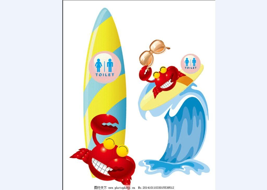 标志        厕所 异形 指示牌 设计 psd分层素材 psd分层素材 300dpi