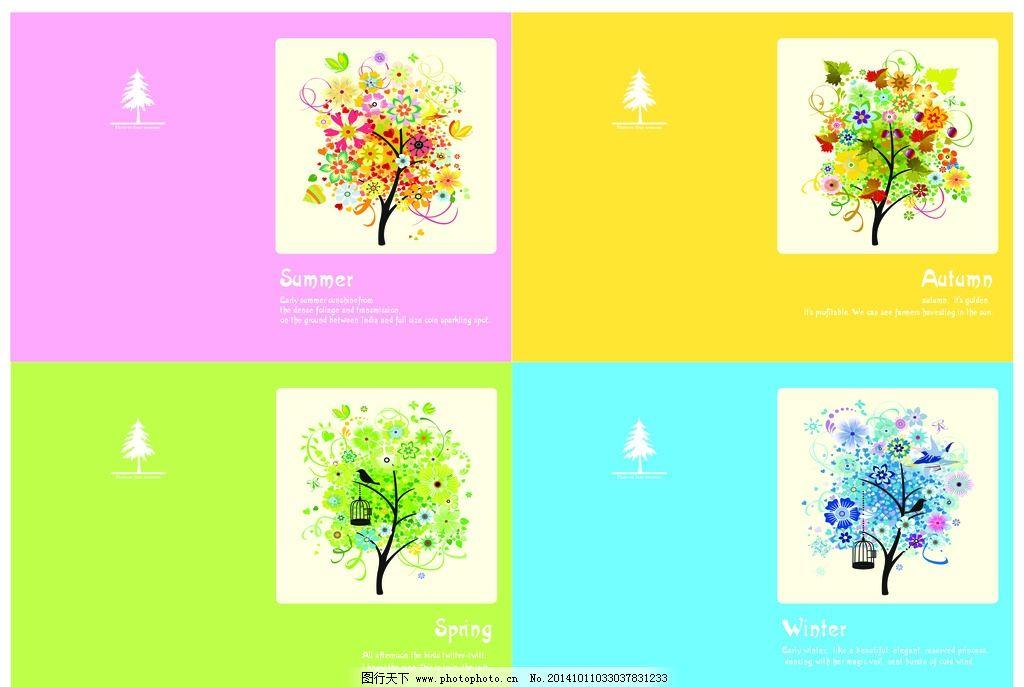 笔记本封面 日记本封面 树 春夏秋冬 四季 花 花开四季 红黄蓝绿