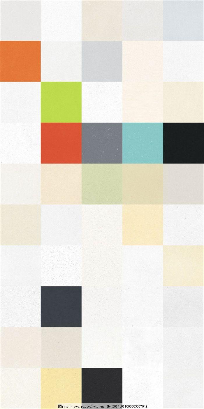 彩色方塊室內裝飾花紋圖案免費下載 紋理 方塊玄關 漸變格子裝飾圖案
