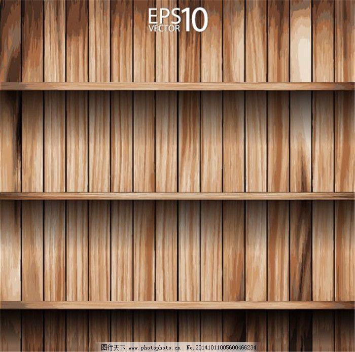 木条装饰图案