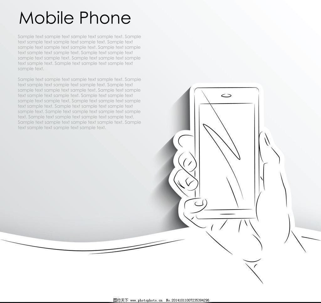 eps 电话 手绘手机 手绘素描 手机 通讯科技 现代科技 手绘手机 手机