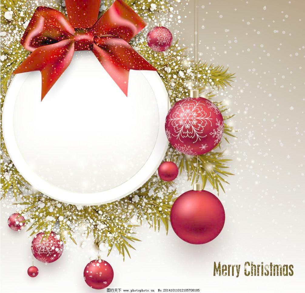 圣诞节/圣诞节