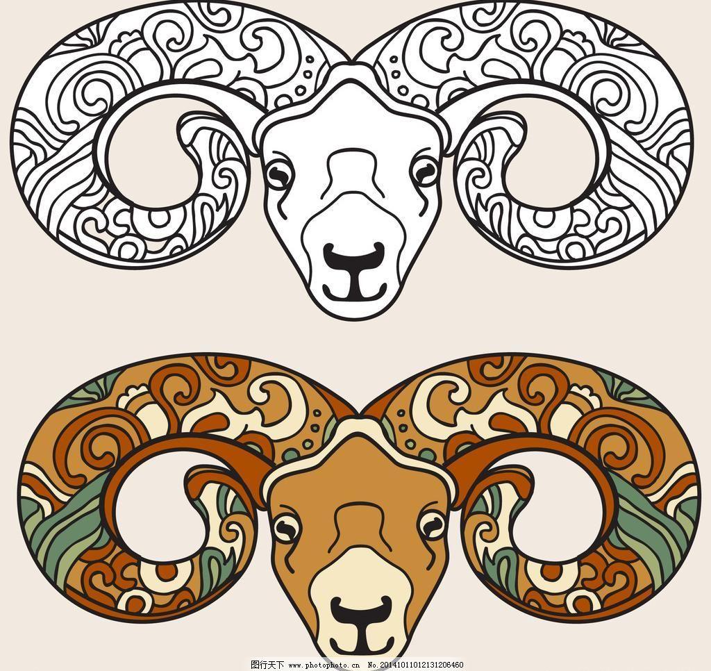 羊年设计素材 动物 动物世界 广告设计 家禽家畜 节日庆祝 卡通动物
