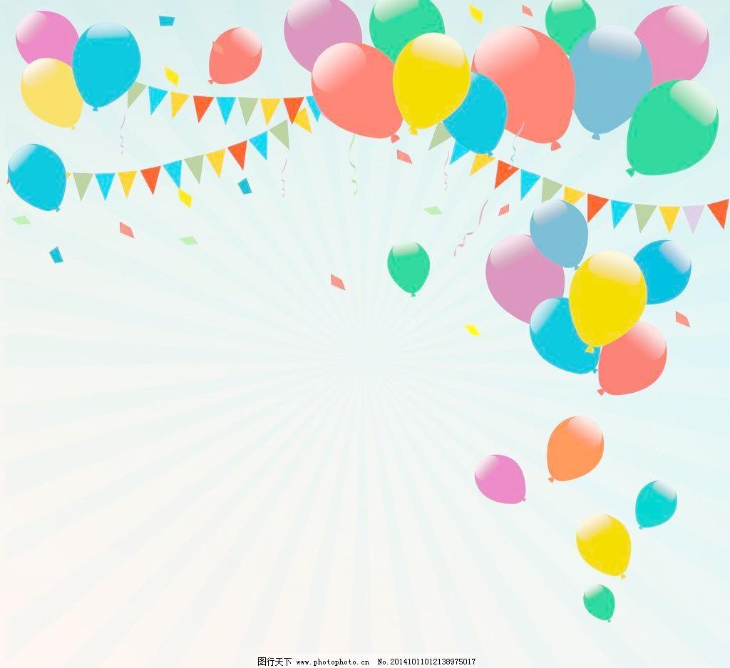 新年 贺卡 手绘气球 生日背景 装饰 生日气球 矢量 圣诞主题 节日素材