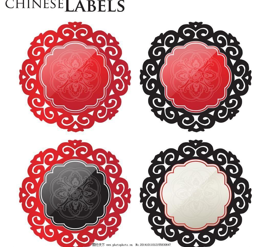 中式花纹图片