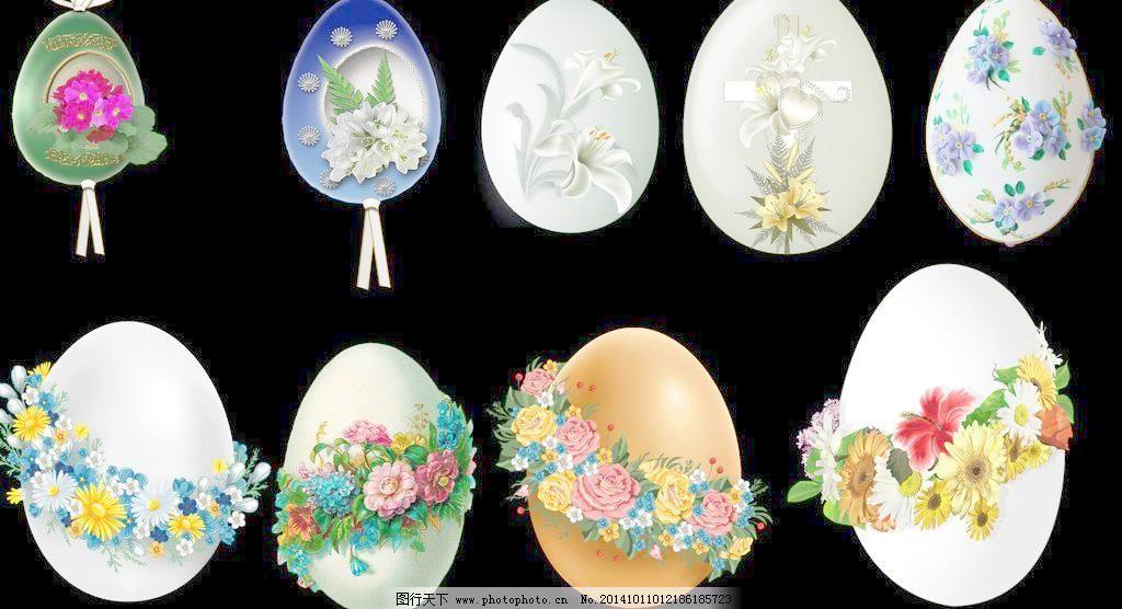 72dpi png 彩蛋 彩蛋图案 彩绘 传统文化 复活节彩蛋 节日庆祝 设计图片
